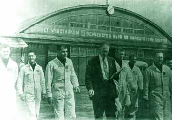 First U.S. Team in Moscow 1956 with Joe Crane
